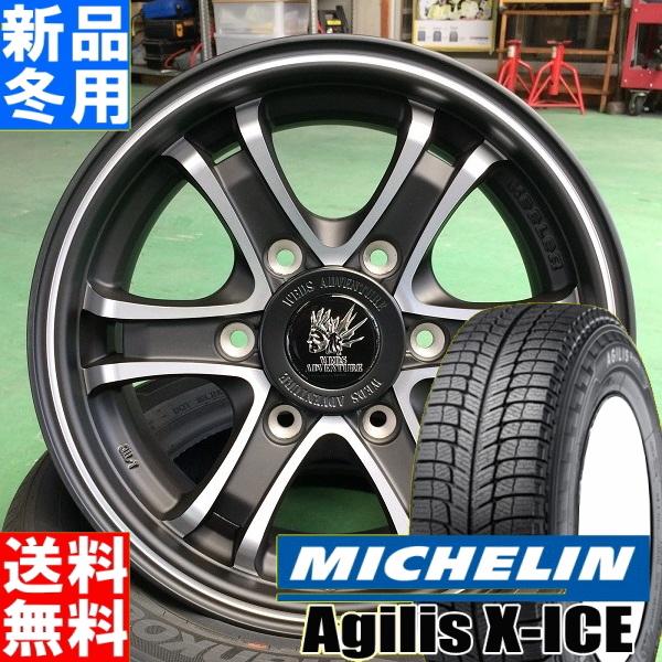 ミシュラン MICHELIN アジリス エックスアイス AGILIS X-ICE 195/80R15 107/105 8PR 冬用 新品 15インチ スタッドレス タイヤ ホイール 4本 セット KEELER FORCE 15×6.0J+33 6/139.7