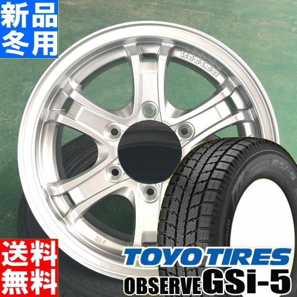 トーヨータイヤ TOYOTIRES オブザーブ GSI5 OBSERVE GSi-5 265/65R17 冬用 新品 17インチ スタッドレス タイヤ ホイール 4本 セット ウェッズ キーラーフォース Weds KEELER FORCE 17×7.5J+25 6/139.7
