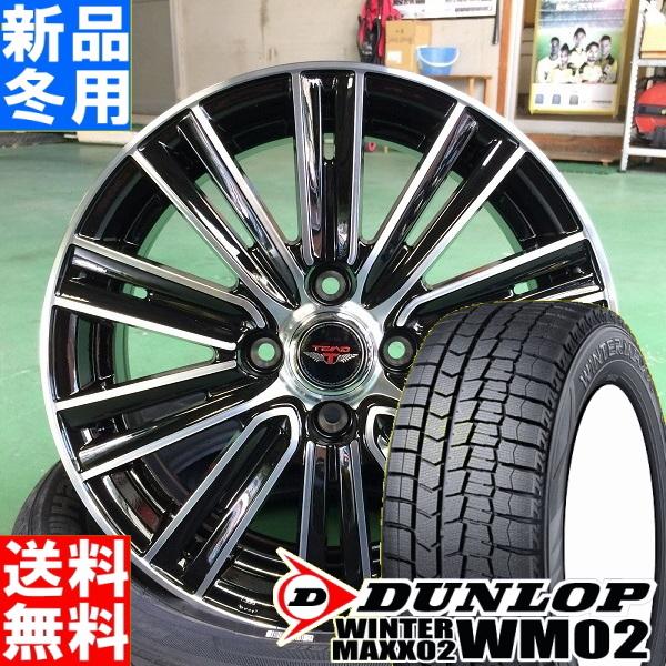 ダンロップ DUNLOP ウィンターマックス02 WINTER MAXX02 WM02 175/70R14 冬用 新品 14インチ スタッドレス タイヤ ホイール 4本 セット TEAD SNAP 14×5.5J+42 4/100