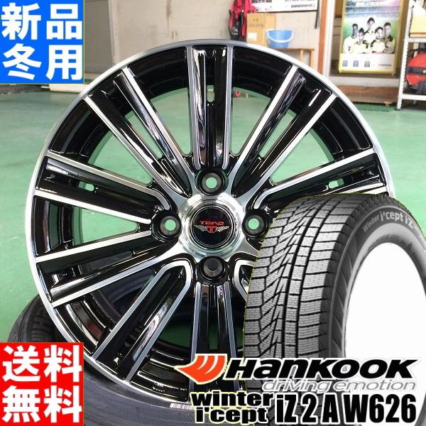 ハンコック HANKOOK アイセプト i'cept iZ 2A W626 155/65R13 冬用 新品 13インチ スタッドレス タイヤ ホイール 4本 セット TEAD SNAP 13×4.0J+45 4/100