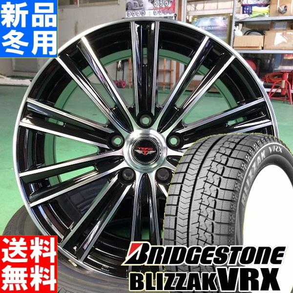 ブリヂストン BRIDGESTONE ブリザック VRX BLIZZAK VRX 195/65R15 冬用 新品 15インチ スタッドレス タイヤ ホイール 4本 セット TEAD SNAP 15×6.0J +43 +47 +53 5/100 5/114.3