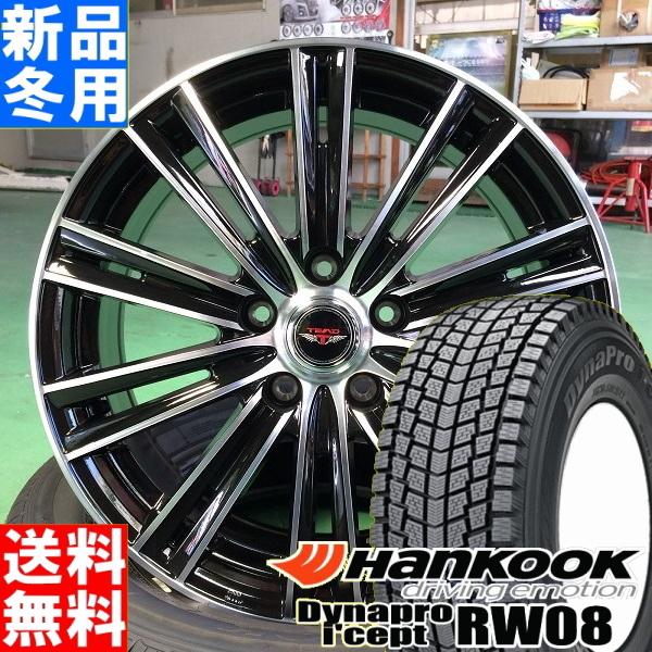 ハンコック HANKOOK ダイナプロ アイセプト Dynapro i'cept RW08 225/65R17 冬用 新品 17インチ スタッドレス タイヤ ホイール 4本 セット TEAD SNAP 17×7.0J +40 +47 +53 5/100 5/114.3