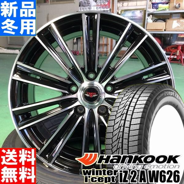 ハンコック HANKOOK アイセプト i'cept iZ 2A W626 195/65R15 冬用 新品 15インチ スタッドレス タイヤ ホイール 4本 セット TEAD SNAP 15×6.0J +43 +47 +53 5/100 5/114.3