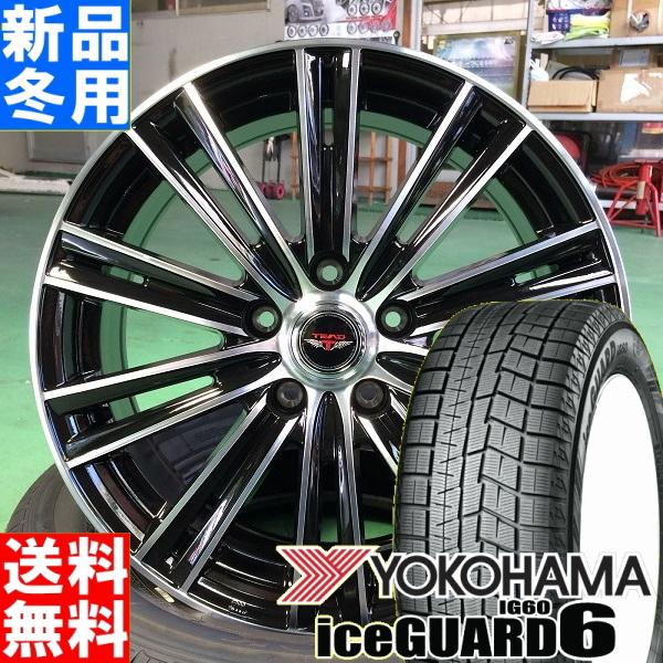 ヨコハマ YOKOHAMA アイスガード 6 iceGUARD 6 IG60 225/60R17 冬用 新品 17インチ スタッドレス タイヤ ホイール 4本 セット TEAD SNAP 17×7.0J +40 +47 +53 5/100 5/114.3