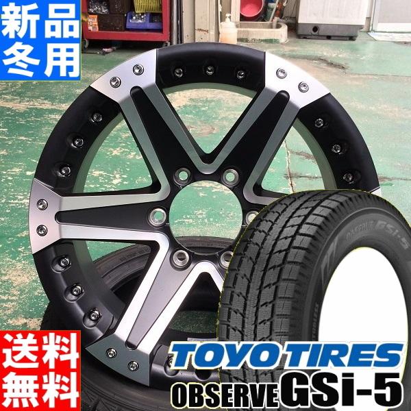 トーヨータイヤ TOYOTIRES オブザーブ GSI5 OBSERVE GSi-5 265/70R17 冬用 新品 17インチ スタッドレス タイヤ ホイール 4本 セット Weds MUD VANCE01 ウェッズアドベンチャー マッドヴァンス01 17×8.0J+25 6/139.7