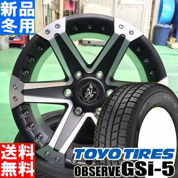トーヨータイヤ TOYOTIRES オブザーブ GSI5 OBSERVE GSi-5 265/65R17 冬用 新品 17インチ スタッドレス タイヤ ホイール 4本 セット Weds MUD VANCE01 ウェッズアドベンチャー マッドヴァンス01 17×8.0J+25 6/139.7