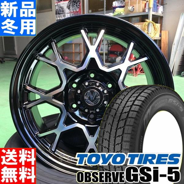 トーヨータイヤ TOYOTIRES オブザーブ GSI5 OBSERVE GSi-5 265/60R18 冬用 新品 18インチ スタッドレス タイヤ ホイール 4本 セット Weds MUD VANCE02 ウェッズアドベンチャー マッドヴァンス02 18×8.0J+20 6/139.7