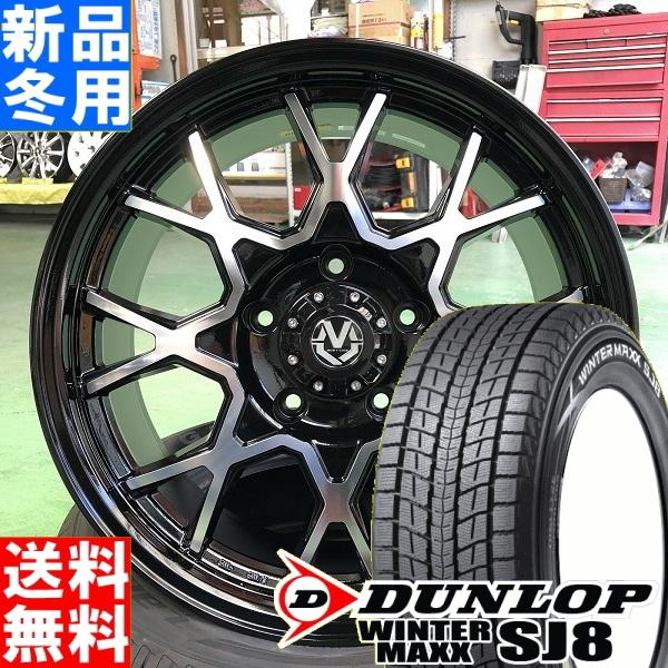 ダンロップ DUNLOP ウィンターマックス SJ8 WINTER MAXX SJ8 285/50R20 冬用 新品 20インチ スタッドレス タイヤ ホイール 4本 セット Weds MUD VANCE02 ウェッズアドベンチャー マッドヴァンス02 20×9.5J+55 5/150