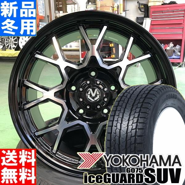 ヨコハマ YOKOHAMA アイスガード SUV iceGUARD SUV G075 285/50R20 冬用 新品 20インチ スタッドレス タイヤ ホイール 4本 セット Weds MUD VANCE02 ウェッズアドベンチャー マッドヴァンス02 20×9.5J+55 5/150