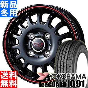 ヨコハマ YOKOHAMA アイスガード IG91 iceGUARD IG91 145/80R12 80/78 冬用 新品 12インチ スタッドレス タイヤ ホイール 4本 セット VICENTE-04 CA 12×3.5J+45 4/100