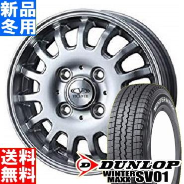 ダンロップ DUNLOP ウィンターマックス SV01 WINTER MAXX SV01 145R12 6PR 冬用 新品 12インチ スタッドレス タイヤ ホイール 4本 セット VICENTE-04 CA 12×3.5J+45 4/100
