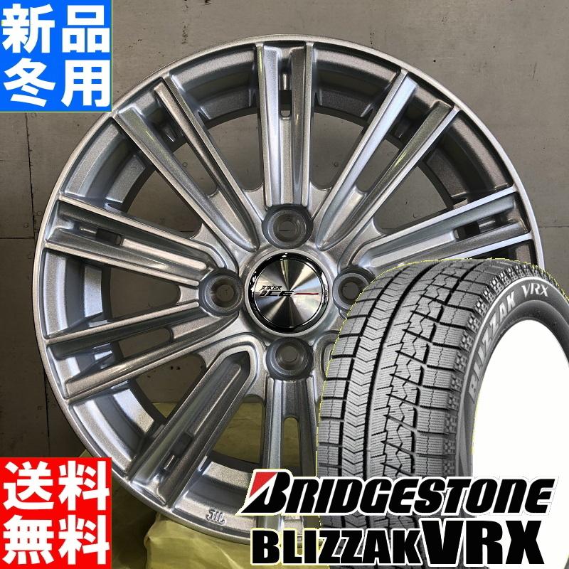 ブリヂストン BRIDGESTONE ブリザック VRX BLIZZAK 165/70R14 スタッドレスタイヤ ホイール 4本 セット 14インチ JOKER ICE 14×4.5J+45 4/100 冬用 新品