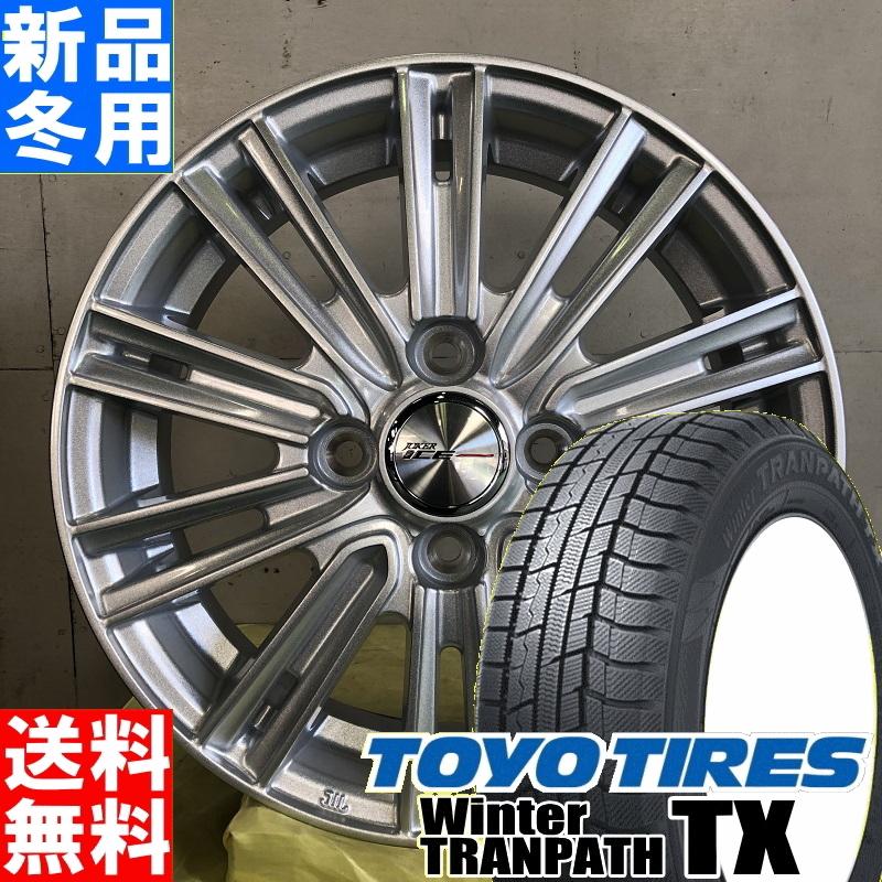 トーヨータイヤ TOYOTIRES ウィンタートランパス TX TRANPATH 155/65R14 スタッドレスタイヤ ホイール 4本 セット 14インチ JOKER ICE 14×4.5J+45 4/100 冬用 新品