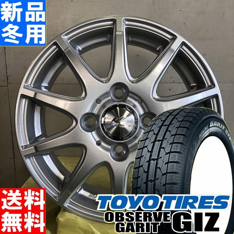 トーヨータイヤ TOYOTIRES オブザーブ ガリット GIZ OBSERVE GARIT 155/70R13 スタッドレスタイヤ ホイール 4本 セット 13インチ KRAIT2 13×4.0J+45 4/100 冬用 新品