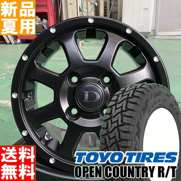 OPEN COUNTRY R/T 14580R12 80/78 TOYOTIRES/トーヨータイヤ 夏用 新品 12インチ 中級 オフロード仕様 ラジアル タイヤ ホイール 4本 セット DV SCALA 12×4.0J+42 4/100