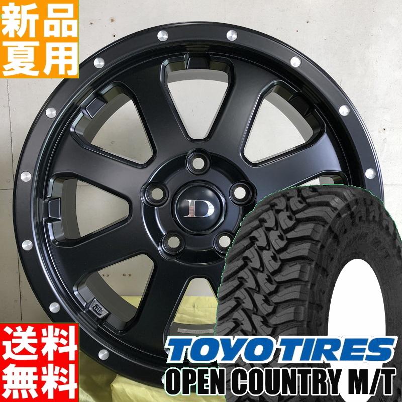 OPEN COUNTRY M/T 265/70R17 TOYOTIRES/トーヨータイヤ 夏用 新品 17インチ 中級 オフロード仕様 ラジアル タイヤ ホイール 4本 セット DV SCALA 17×8.0J+20 6/139.7