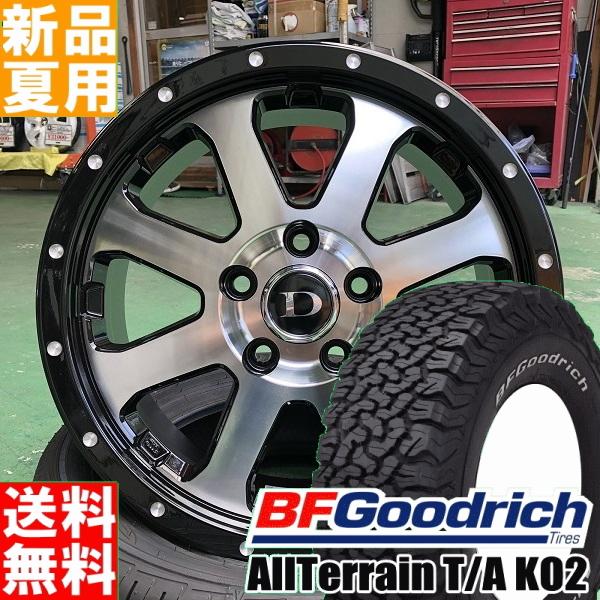 All-Terrain T/A KO2 235/70R16 BF.Goodrich/BFグッドリッチ 夏用 新品 16インチ 中級 オフロード仕様 ラジアル タイヤ ホイール 4本 セット DV SCALA 16×7.0J+42 5/114.3