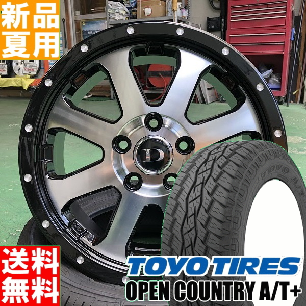 OPEN COUNTRY A/Tplus 215/70R16 TOYOTIRES/トーヨータイヤ 夏用 新品 16インチ 中級 オフロード仕様 ラジアル タイヤ ホイール 4本 セット DV SCALA 16×7.0J+42 5/114.3