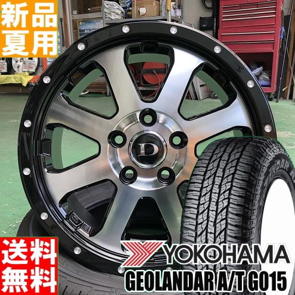 GEOLANDAR A/T G015 225/65R17 YOKOHAMA/ヨコハマ 夏用 新品 17インチ 中級 オフロード仕様 ラジアル タイヤ ホイール 4本 セット DV SCALA 17×7.0J+42 5/114.3