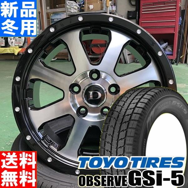 トーヨータイヤ TOYOTIRES オブザーブ GSi-5 OBSERVE 225/70R16 冬用 新品 16インチ スタッドレス タイヤ ホイール 4本 セット DV SCALA 16×7.0J+42 5/114.3