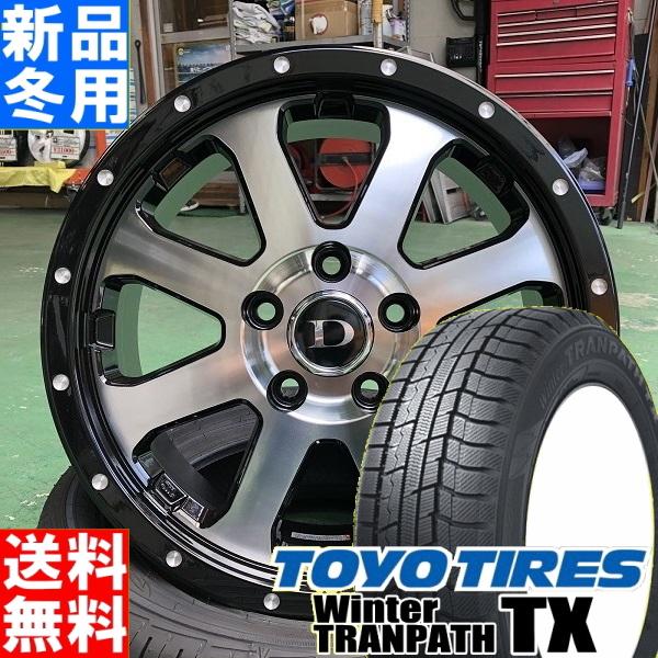 トーヨータイヤ TOYOTIRES ウィンター トランパス TX winter TRANPATH 225/65R17 冬用 新品 17インチ スタッドレス タイヤ ホイール 4本 セット DV SCALA 17×7.0J+42 5/114.3