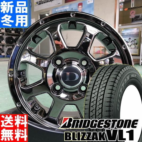 ブリヂストン BRIDGESTONE ブリザック VL1 BLIZZAK VL1 145/80R12 80/78 冬用 新品 12インチ スタッドレス タイヤ ホイール 4本 セット DIAVOLETTO SCALA 12×4.0J+42 4/100