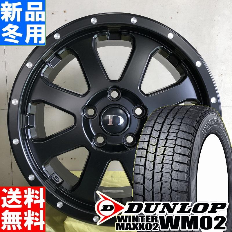 ダンロップ DUNLOP ウィンター マックス 02 CUV WM02 WINTER MAXX 215/70R16 冬用 新品 16インチ スタッドレス タイヤ ホイール 4本 セット DV SCALA 16×7.0J+42 5/114.3