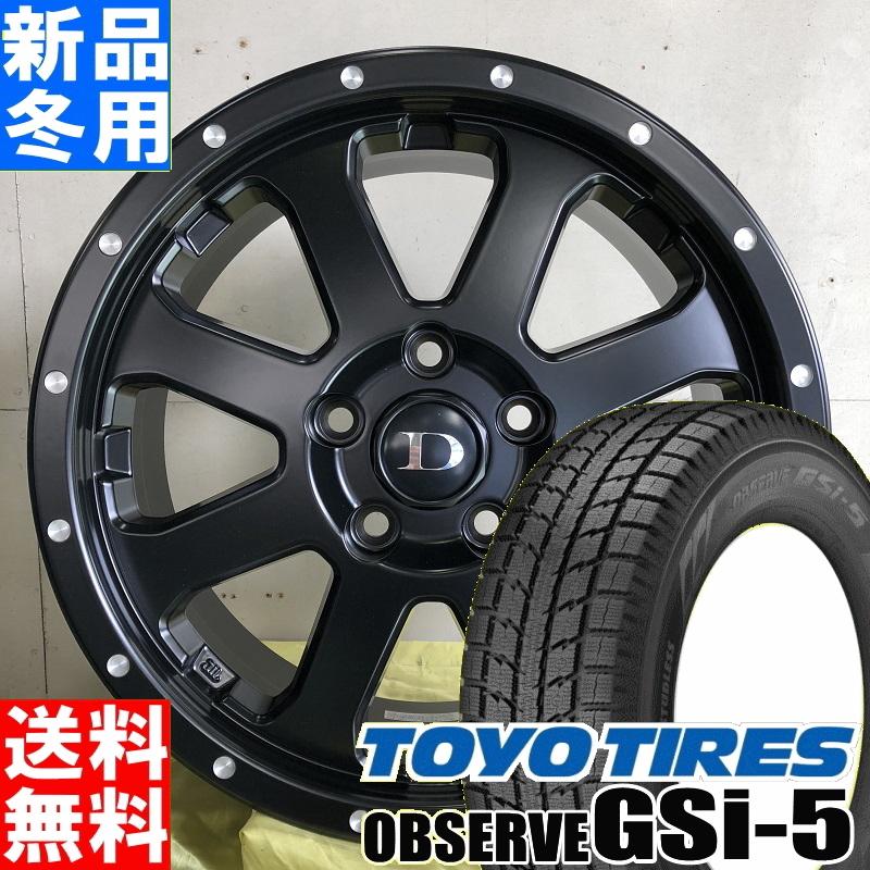 トーヨータイヤ TOYOTIRES オブザーブ GSi-5 OBSERVE 235/70R16 冬用 新品 16インチ スタッドレス タイヤ ホイール 4本 セット DV SCALA 16×7.0J+42 5/114.3