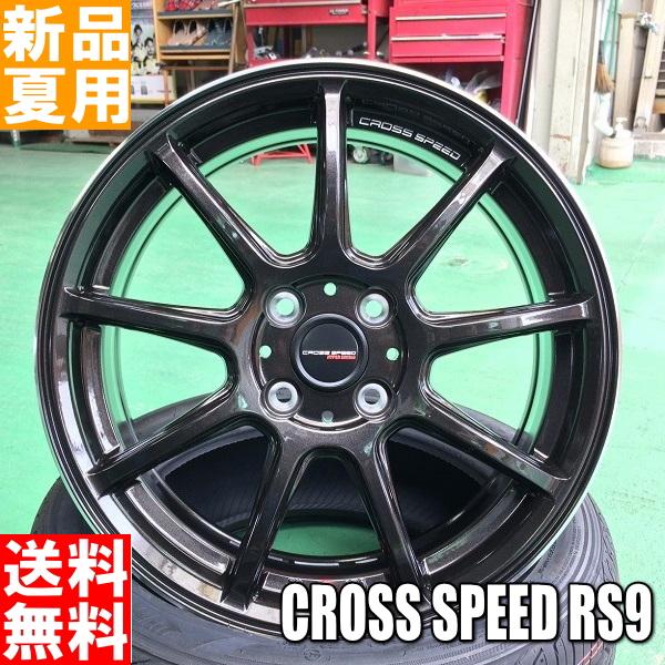 SD-7 175/60R16 TOYOTIRES/トーヨータイヤ 夏用 新品 16インチ スポーツ系 ラジアル タイヤ ホイール 4本 セット CROSS SPEED RS9 16×6.0J+45 4/100