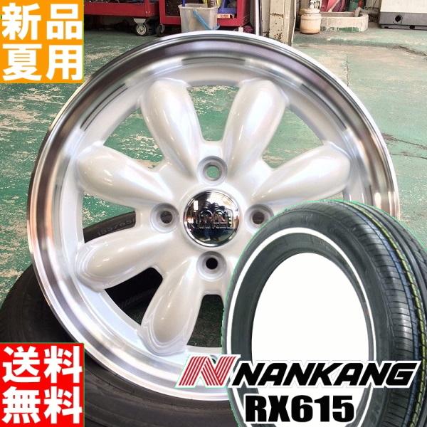 ナンカン NANKANG RX615 ホワイトリボン 155/65R14 サマータイヤ ホイール 4本 セット 14インチ LaLaPalm CUP 14×4.5J+45 4/100 夏用 新品