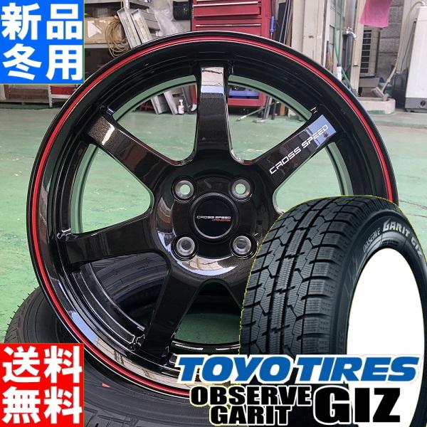 トーヨータイヤ TOYOTIRES オブザーブ ガリット GIZ OBSERVE GARIT 195/50R16 スタッドレス タイヤ ホイール 4本 セット 16インチ CROSS SPEED CR7 16×6.0J+45 4/100 冬用 新品