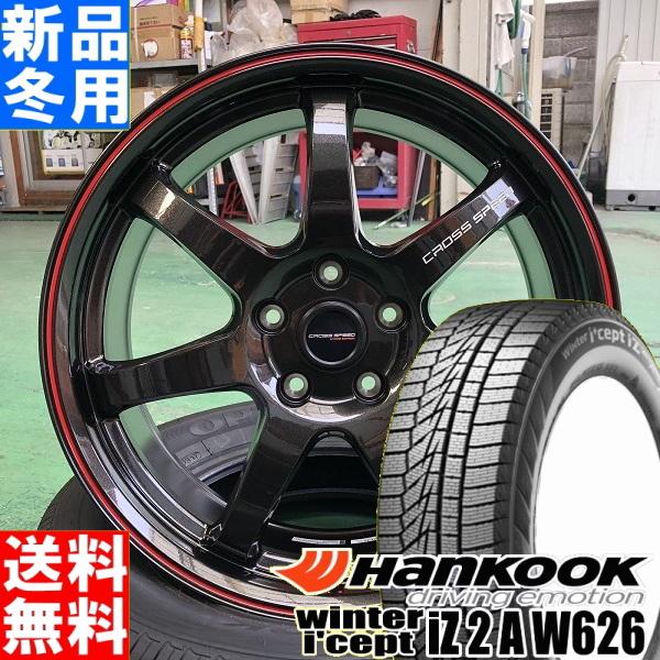 ハンコック HANKOOK ウィンター アイセプト iZ 2 A W626 i'cept 215/60R17 スタッドレス タイヤ ホイール 4本 セット 17インチ CROSS SPEED CR7 17×7.0J +38 +48 +55 5/100 5/114.3 冬用 新品