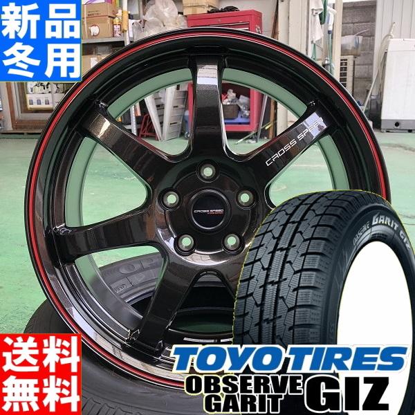 トーヨータイヤ TOYOTIRES オブザーブ ガリット GIZ OBSERVE GARIT 205/50R17 スタッドレス タイヤ ホイール 4本 セット 17インチ CROSS SPEED CR7 17×7.0J +38 +48 +55 5/100 5/114.3 冬用 新品