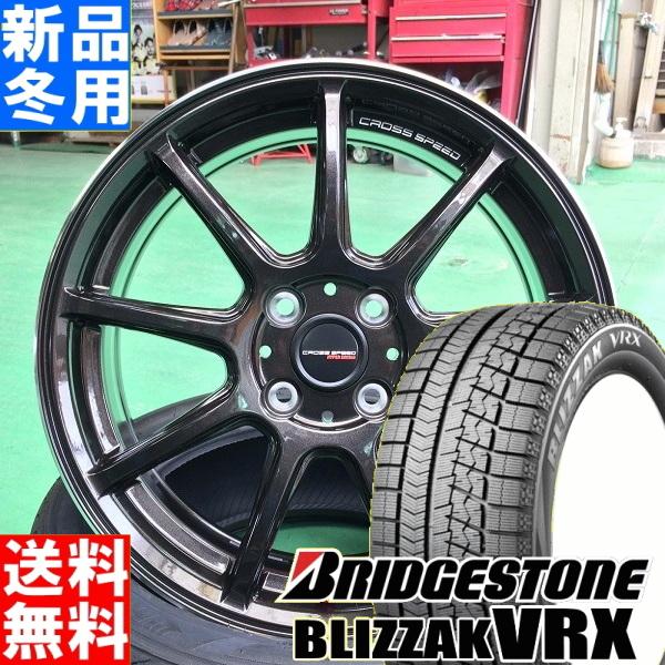 ブリヂストン BRIDGESTONE ブリザック VRX BLIZZAK 155/65R14 スタッドレス タイヤ ホイール 4本 セット 14インチ CROSS SPEED RS9 14×4.5J+45 4/100 冬用 新品
