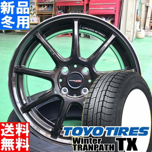 トーヨータイヤ TOYOTIRES ウィンター トランパス TX winter TRANPATH 155/65R14 スタッドレス タイヤ ホイール 4本 セット 14インチ CROSS SPEED RS9 14×4.5J+45 4/100 冬用 新品