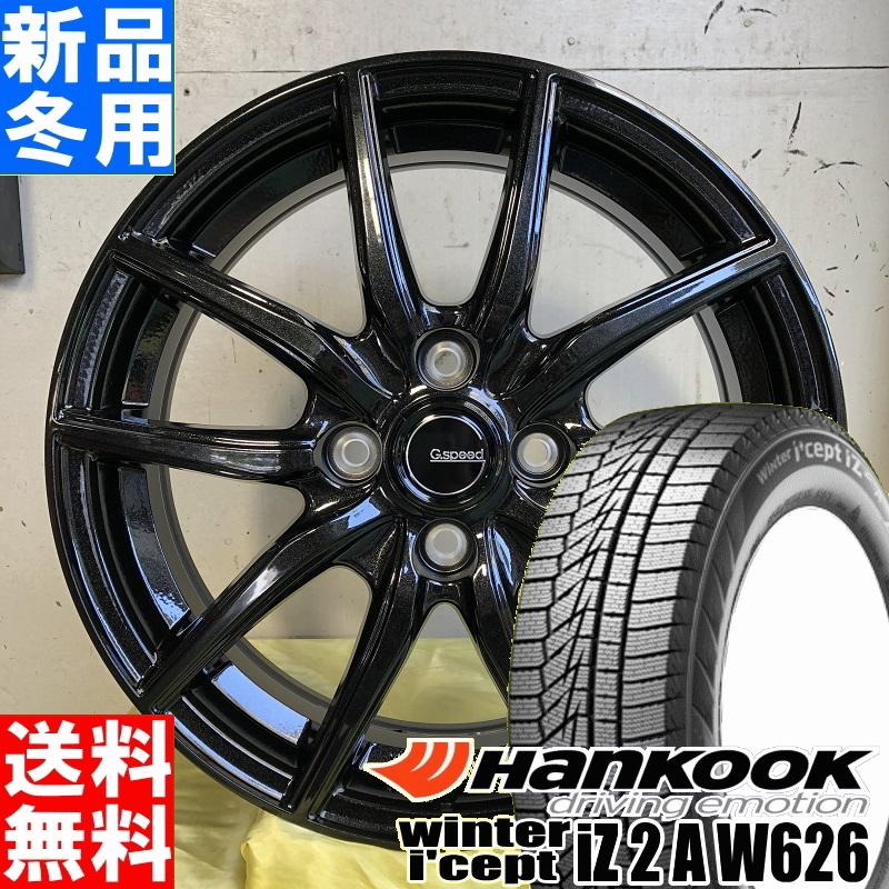 ハンコック HANKOOK ウィンター アイセプト iZ 2 A W626 winter i'cept 145/80R13 スタッドレス タイヤ ホイール 4本 セット 13インチ G-SPEED G-02 13×4.0J+45 4/100 冬用 新品