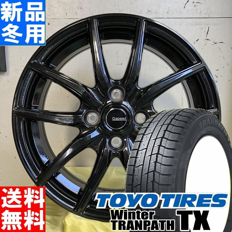 トーヨータイヤ TOYOTIRES ウィンター トランパス TX winter TRANPATH 185/65R15 スタッドレス タイヤ ホイール 4本 セット 15インチ G-SPEED G-02 15×5.5J +43 +50 4/100 冬用 新品