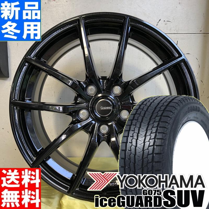 ヨコハマ YOKOHAMA アイスガード SUV G075 iceGUARD 215/70R16 スタッドレス タイヤ ホイール 4本 セット 16インチ G-SPEED G-02 16×6.5J +38 +48 +53 5/100 5/114.3 冬用 新品
