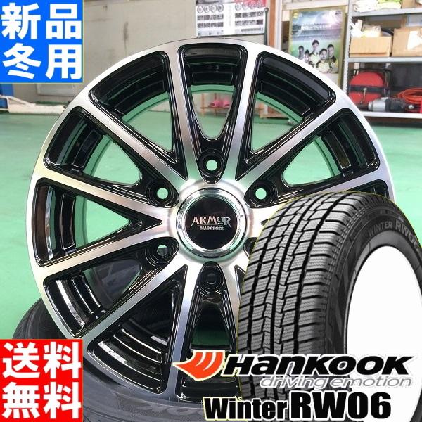 ハンコック HANKOOK ウィンター WINTER RW06 195/80R15 107/105 8PR 冬用 新品 15インチ スタッドレス タイヤ ホイール 4本 セット MAD CROSS ARMOR AR-1 15×6.0J+33 6/139.7