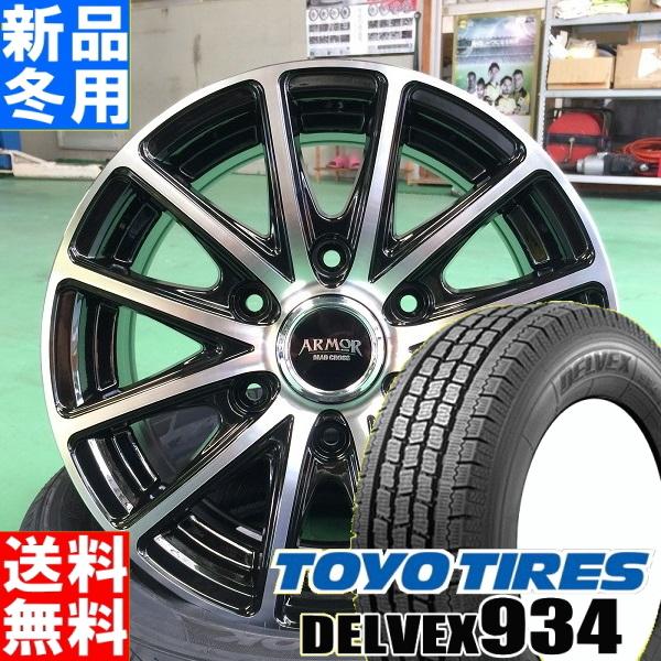 トーヨータイヤ TOYOTIRES デルベックス 934 DELVEX 934 195/80R15 107/105 8PR 冬用 新品 15インチ スタッドレス タイヤ ホイール 4本 セット MAD CROSS ARMOR AR-1 15×6.0J+33 6/139.7
