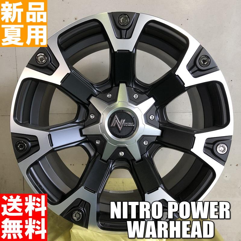 Dynapro HP2 RA33 265/65R17 タイヤメーカー 夏用 新品 17インチ ラジアル タイヤ ホイール 4本 セット NITRO POWER WARHEAD 17×8.0J+20 6/139.7