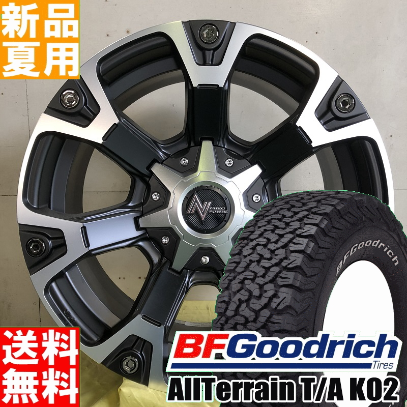 All-Terrain T/A KO2 225/70R16 BF.Goodrich/BFグッドリッチ 夏用 新品 16インチ オフロード仕様 ラジアル タイヤ ホイール 4本 セット NITRO POWER WARHEAD 16×7.0J+40 5/114.3