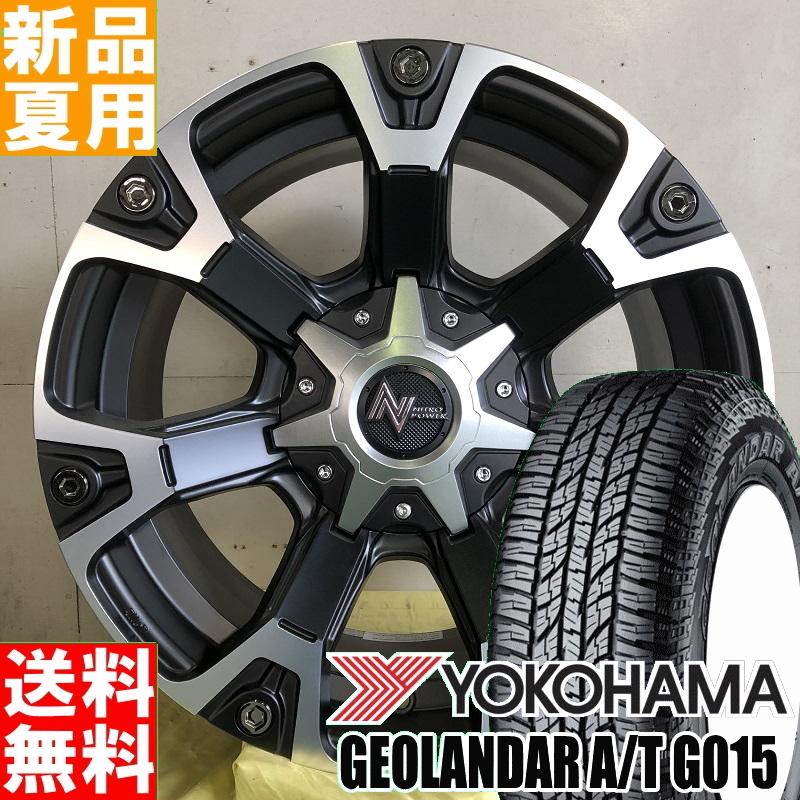 GEOLANDAR A/T G015 235/70R16 YOKOHAMA/ヨコハマ 夏用 新品 16インチ オフロード仕様 ラジアル タイヤ ホイール 4本 セット NITRO POWER WARHEAD 16×7.0J+40 5/114.3