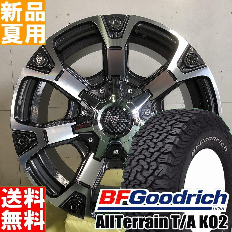 All-Terrain T/A KO2 265/65R17 タイヤメーカー 夏用 新品 17インチ オフロード仕様 ラジアル タイヤ ホイール 4本 セット NITRO POWER WARHEAD 17×8.0J+20 6/139.7