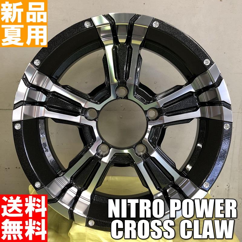 トーヨータイヤ TOYOTIRES プロクセス CF2suv PROXES 175/80R16 サマータイヤ ホイール 4本 セット 16インチ NITROPOWER CROSSCLAW 16×5.5J+22 5/139.7 夏用 新品