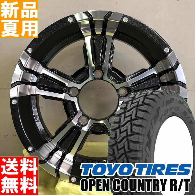 トーヨータイヤ TOYOTIRES オープンカントリー R T OPENCOUNTRY 185 85R16 サマータイヤ ホイール 4本 セット 16インチ オフロード仕様 NITROPOWER CROSSCLAW 16×5.5J 22 5 139.7 夏
