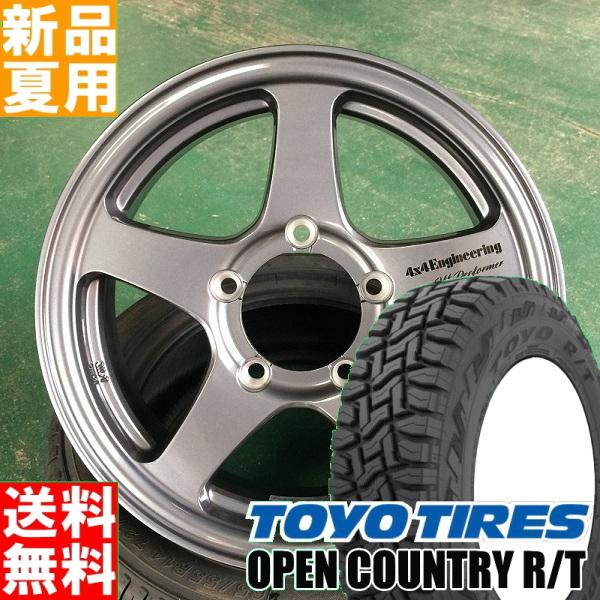 トーヨータイヤ TOYOTIRES オープンカントリー R/T OPENCOUNTRY 185/85R16 サマータイヤ ホイール 4本 セット 16インチ オフロード仕様 OFFPERFORMER RT-5N 16×5.5J+22 5/139.7 夏用 新品