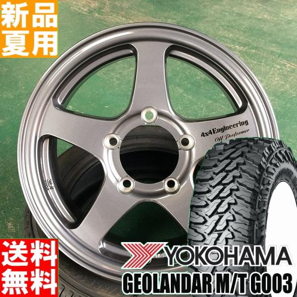 ヨコハマ YOKOHAMA ジオランダー M/T G003 GEOLANDER 185/85R16 サマータイヤ ホイール 4本 セット 16インチ オフロード仕様 OFFPERFORMER RT-5N 16×5.5J+22 5/139.7 夏用 新品