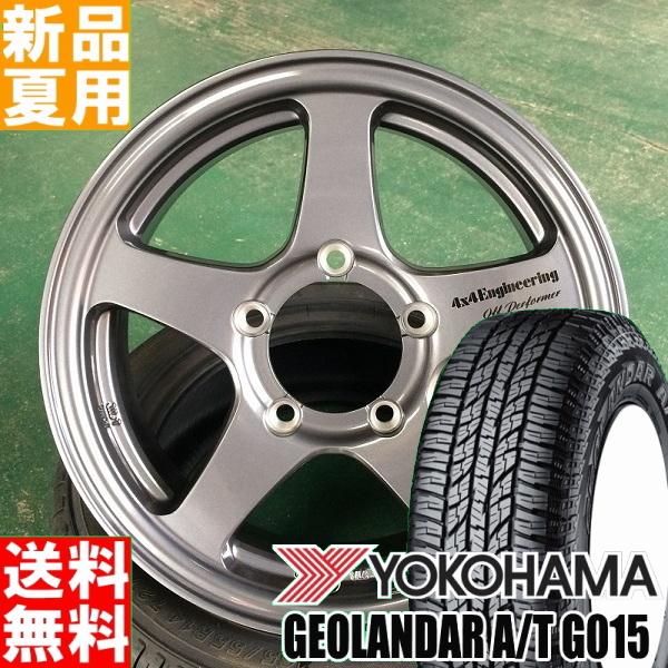 ヨコハマ YOKOHAMA ジオランダー A/T G015 GEOLANDER 215/70R16 サマータイヤ ホイール 4本 セット 16インチ オフロード仕様 OFFPERFORMER RT-5N 16×5.5J+22 5/139.7 夏用 新品