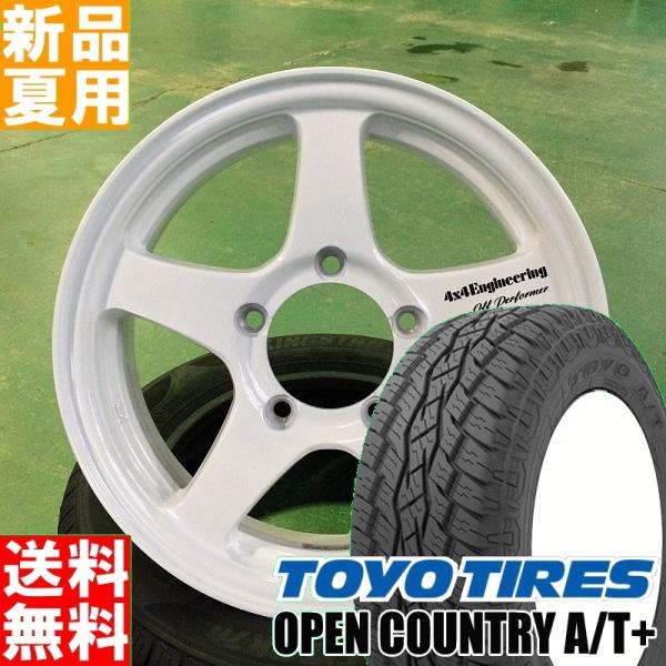 トーヨータイヤ TOYOTIRES オープンカントリー A/T+ OPENCOUNTRY 175/80R16 サマータイヤ ホイール 4本 セット 16インチ オフロード仕様 OFFPERFORMER RT-5N 16×5.5J+22 5/139.7 夏用 新品